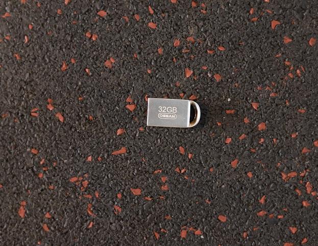 USB Ossan