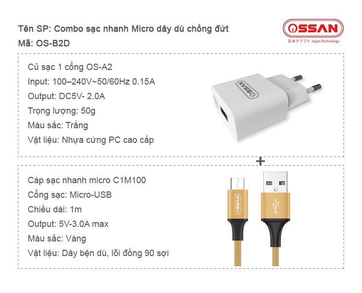 Thông số kỹ thuật OS B2D
